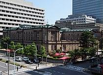 Bank of Japan 2010.jpg