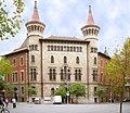 Barcelona, Conservatori de música.jpg