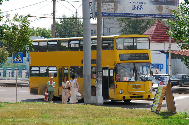 File Barnaul Bus Route 17 Jpg Wikimedia Commons