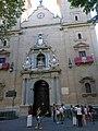 Basílica de nuestra señora de las Angustias 2.jpg