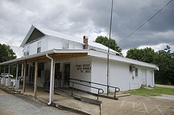 Bath Springs Post office