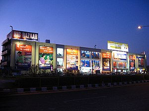 Retailing in India - An organised retail store in Ahmedabad (ca. 2009)