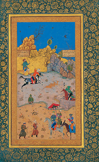 Behzad hunting ground.jpg
