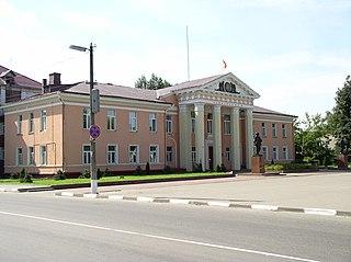 Логойск,  Минская Область, Беларусь