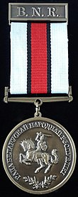 Belarusian Democratic Republic 100th Jubilee Medal Front.jpg