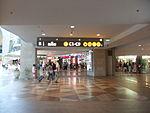 Ben Gurion International Airport שלטי הכוונה בטרמינל.JPG