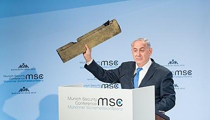Benjamin Netanyahu Drone 2018.jpg