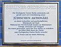 Berliner Gedenktafel Hardenbergplatz 8 (Tierg) Jüdische Aktionäre.JPG