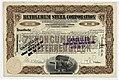 Bethlehem Steel 1911.jpg