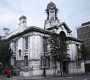 Old Bethnal Green Town Hall. Besides being the headquarters of the pre-1965 metropolitan borough, this was also, for a time, Tower Hamlets town hall, until the borough decentralised itself in the 1980s.