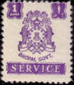 Bhopal Government Postage Service - 1 anna - 1944.png