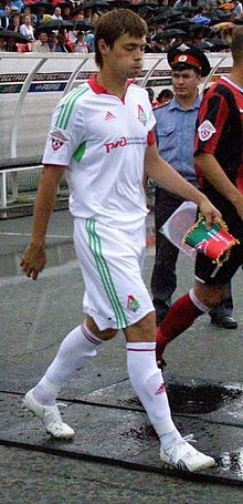 Гол билялетдинова за эвертон 2 декабря 2009