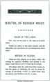 Biritch, or Russian Whist by John Collinson 1886.png