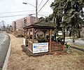 Bloomfield Av gazebo Montclair jeh.jpg