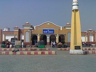 Bareilly Junction railway station Railway station in Uttar Pradesh, India