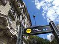 Boca de acceso Lima 02.jpg