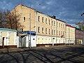 Bolotnaya 8 Nov 2010 03.JPG