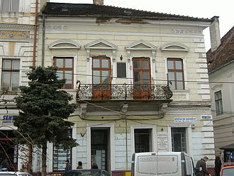 János Bolyai - The house where the mathematician János Bolyai was born