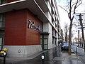 Boulogne - Angle Avenue Edouard Vaillant et rue des Peupliers - Patrick Nouhailler - panoramio.jpg