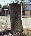 Boundary stone 230 backside.jpg