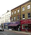 Brasserie Vacherin Sutton Greater London.JPG
