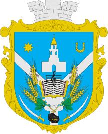 Brayiliv gerb