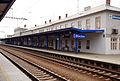 Breclav Bahnsteig beim Bahnhofsgebäude.jpg