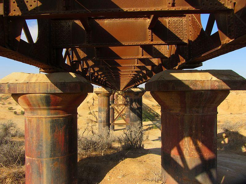 גשר נחל אופקים