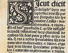 "Top left corner of early printed text, with an illuminated S, beginning ""Sicut dicit philosophus"""
