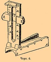 Brockhaus and Efron Encyclopedic Dictionary b49_281-1.jpg