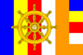 Buddhist flag with Dharma wheel.png