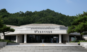Buyeo National Museum (20160719 1).png