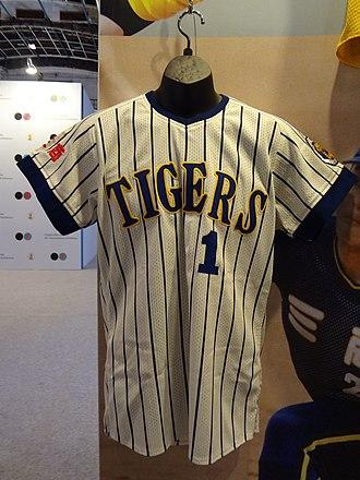 Mercuries Tigers - Mercuries Tigers uniform