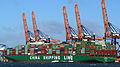 CSCL Globe (ship, 2014) 001.jpg