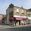 C Ramsden Butchers - Huddersfield Road - geograph.org.uk - 2096091.jpg