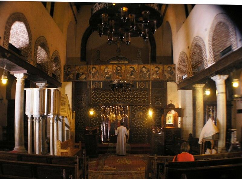 File:Cairo - Coptic area - Church of Saint Barbara - inside.JPG