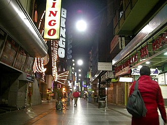 Bingo (U.S.) - Bingo parlors in Buenos Aires, Argentina, where the game has become quite popular in the last twenty years