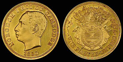 1860 gold piastre depicting King Norodom I the year he assumed the throne.