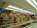 Candy Store ``Candy Kitchen`` in Virginia Beach VA, USA (9897341453).jpg