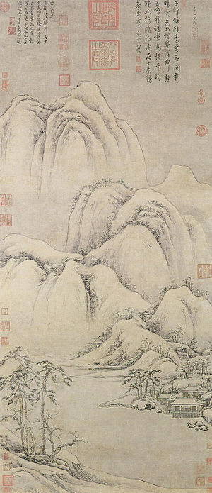 Cao Zhibai - Cao Zhibai, Clearing Snow on Mountain Peaks, National Palace Museum