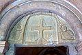 Capilla románica de Kamnik 003 (6805817235).jpg
