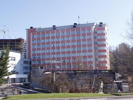 Кардиологическое отделение Городской больницы №4