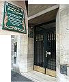 Casa Ástor Piazzolla - Av. ERios (3).jpg