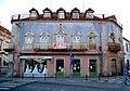 Castelo Branco (P), 2011. (5940232326).jpg