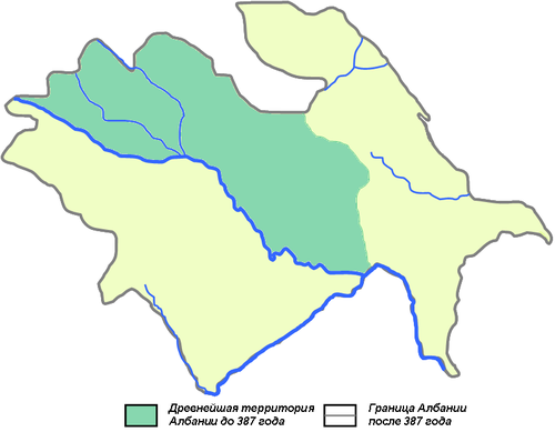 Кавказские албаны (Кавказская Албания)
