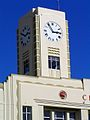 Central Fire Station Clock Tower (4421197630).jpg