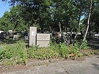 Central Sofia Cemetery 2018 43.jpg