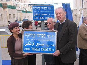 Hasdai Crescas - Opening Crescas street in Jerusalem, Jan 2011. In front to the right side: prof. Warren Zeev Harvey