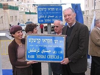 Hasdai Crescas - Opening Crescas street in Jerusalem, Jan 2011. In front to the right side: prof. Warren Zeev Harvey