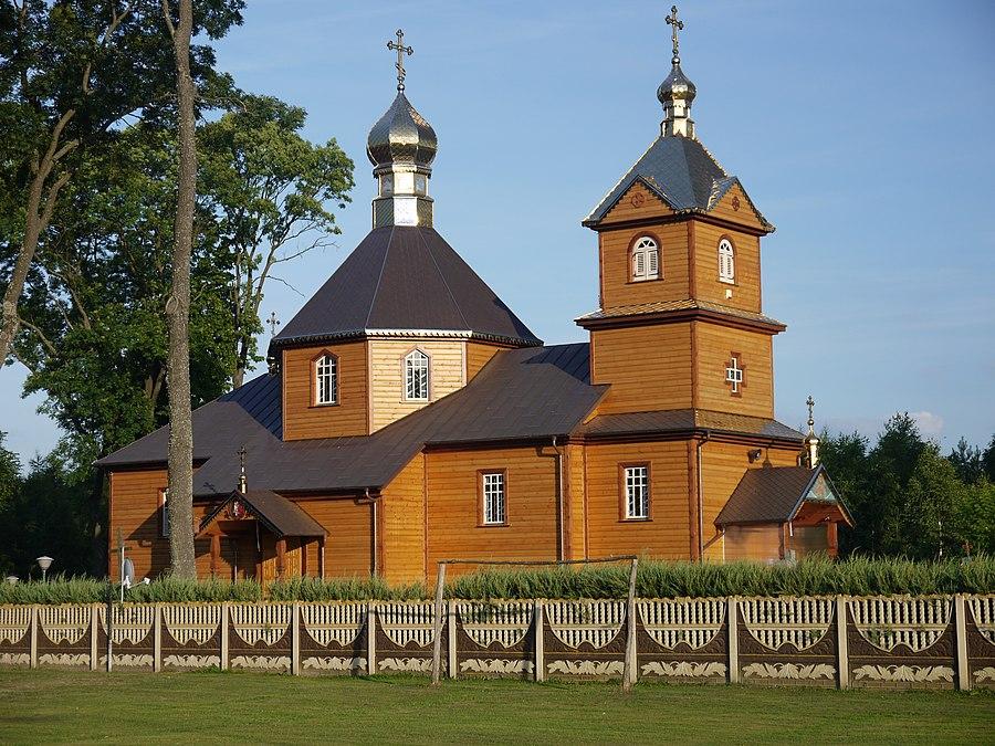 Anusin, Gmina Nurzec-Stacja